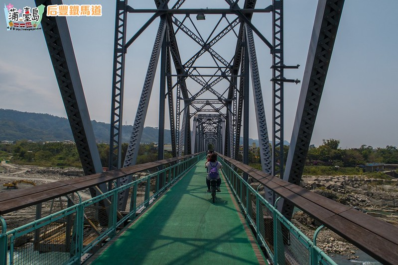 后豐鐵馬道06