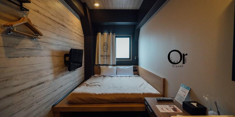 京都住宿 SAKURA TERRACE THE ATELIER / 櫻花露台旅社,時尚交流空間,小巧房型,高品質的青年旅館