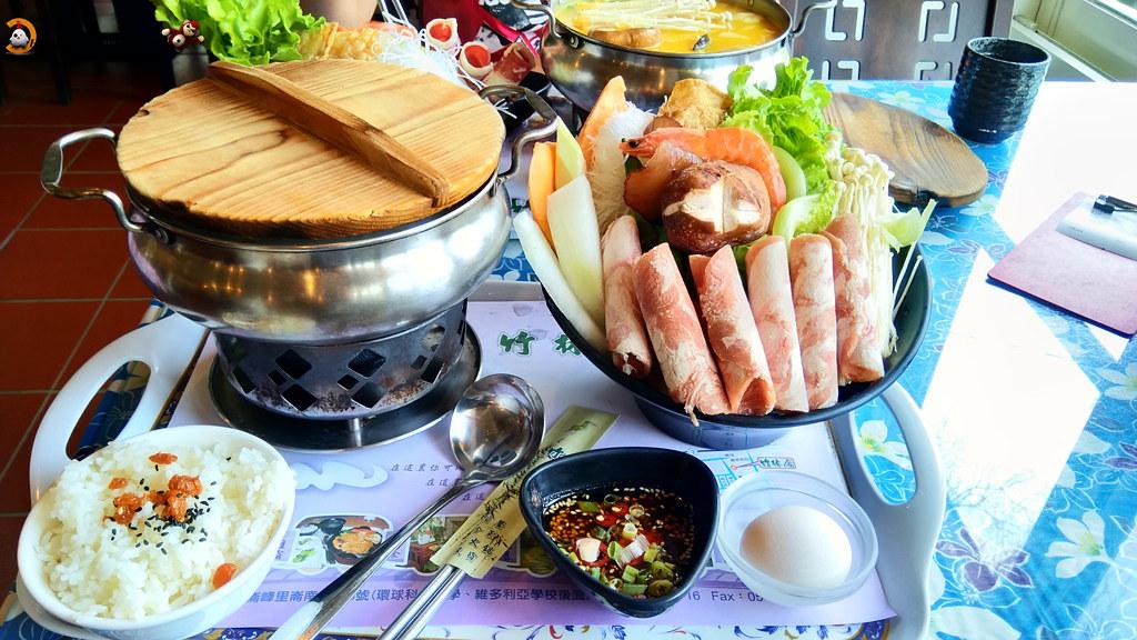雲林斗六火鍋推薦 竹林居休閒餐廳 @ 啾啾老闆!來一份雞屁股! :: 痞客邦