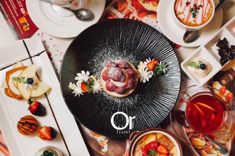 南港甜點|Royal Host 樂雅樂家庭餐廳:Let's Strawberry!!季節限定草莓甜點、草莓聖代搭配Special K 降低熱量,享用甜點不怕胖@捷運南港展覽館餐廳、台北下午茶、草莓蛋糕