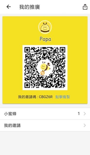Screenshot_2018-12-15-22-30-26-191_com.techrare.memecoins