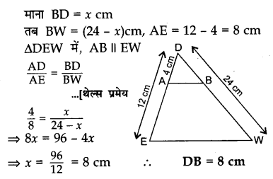 CBSE Sample Papers for Class 10 Maths in Hindi Medium Paper 2 S1