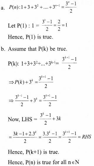 Plus One Maths Improvement Question Papers 2018A9