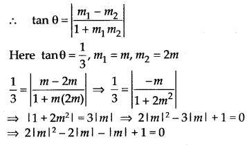 NCERT Solutions for Class 11 Maths Chapter 10 Straight Lines Ex 10 1