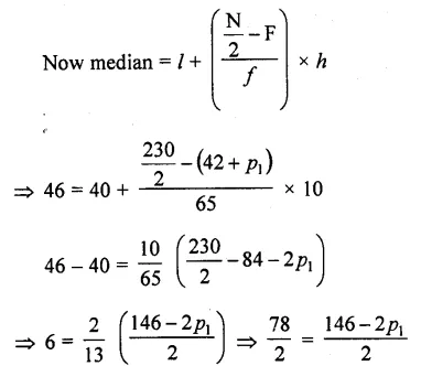 RD Sharma Class 10 Pdf Ebook Chapter 7 Statistics