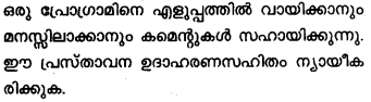 Plus One Computer Application Model Question Papers Paper 1 14