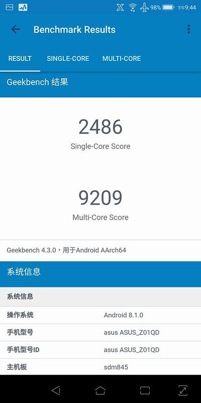 Screenshot_20181016-214448