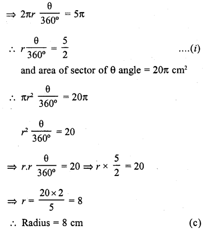 RD Sharma Class 10 Solutions Chapter 13 Areas Related to Circles MCQS -23
