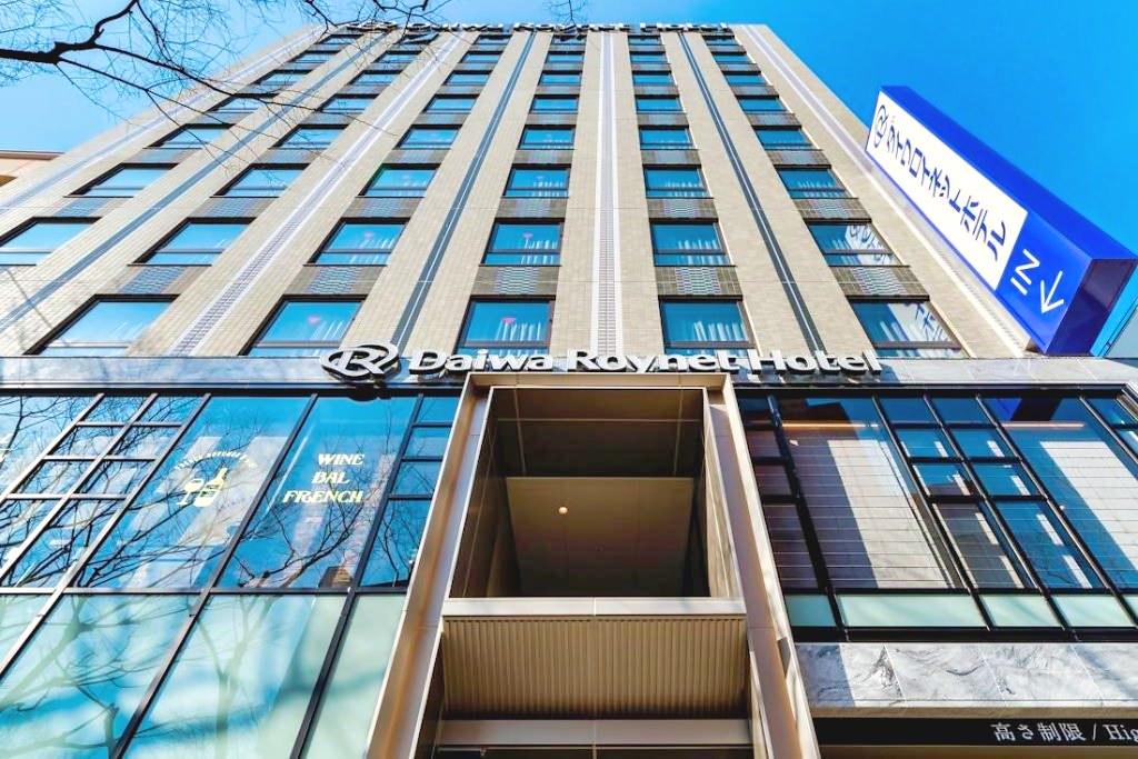 Daiwa Roynet Hotel Fukuoka-Nishinakasu 1