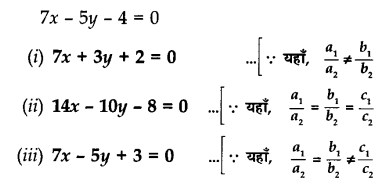CBSE Sample Papers for Class 10 Maths in Hindi Medium Paper 1 S14