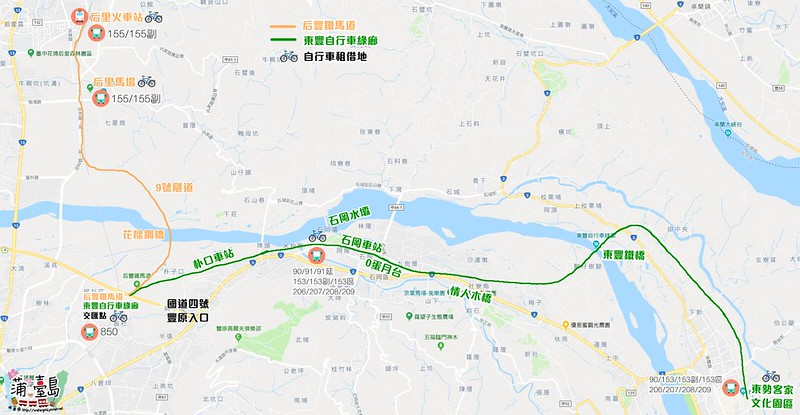 后豐東豐Map