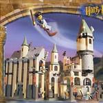 LEGO 4709 Hogwarts Castle (2001)