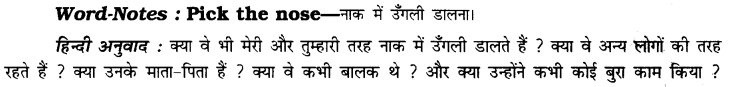 NCERT Solutions for Class 6 English Honeysuckle Poem Chapter 5 Where Do All the Teachers Go 2