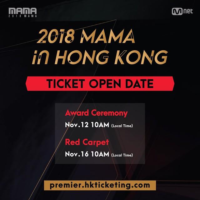 MAMA IN HONGKONG 2018 - TICKET 2