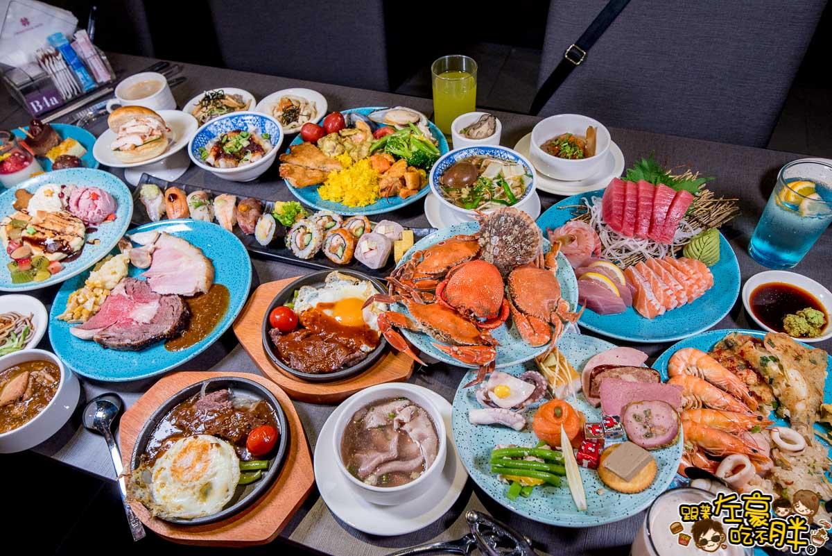 [高雄美食] 高雄吃到飽餐廳總整理!Buffet|火鍋|日式|韓式|港式|燒肉| – 跟著左豪吃不胖