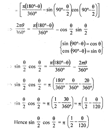 RD Sharma Class 10 Solutions Chapter 13 Areas Related to Circles Ex 13.3 - 9aa