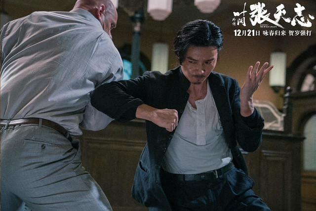 Master Z Max Zhang Dave Bautista