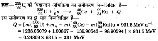 UP Board Solutions for Class 12 Physics Chapter 13 Nuclei 27a