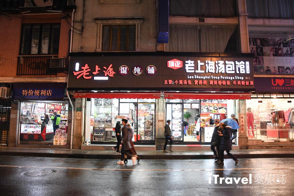 中國上海杭州行程攻略 (14)
