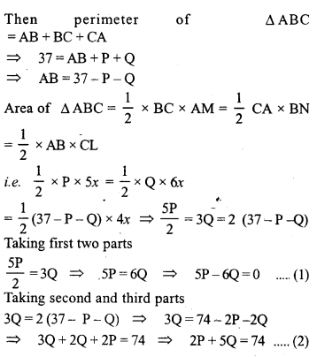 ML Aggarwal Class 9 Solutions for ICSE Maths Chapter 14 Theorems on Area    15c