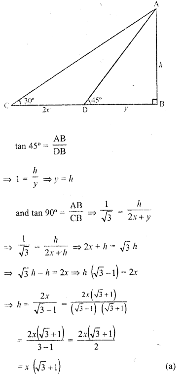 RD Sharma Class 10 Solutions Chapter 12 Heights and Distances MCQS - 17a