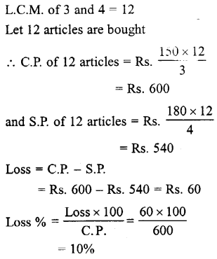 Selina Concise Mathematics class 7 ICSE Solutions - Profit, Loss and Discount-a7