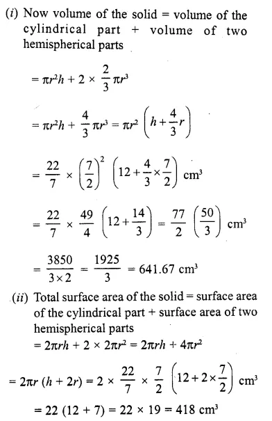RD Sharma Class 10 Solutions Chapter 14 Surface Areas and Volumes  RV 56a