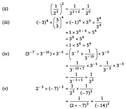 vedantu class 8 maths Chapter 12 Exponents and Powers 3