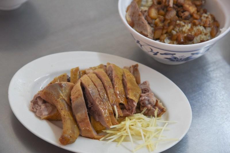 duck zhen kaohsiung