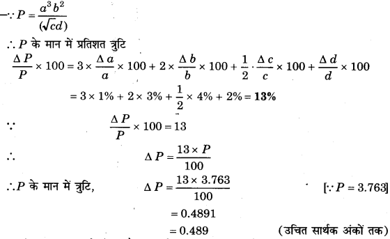 UP Board Solutions for Class 11 Physics Chapter 2 Units and Measurements 9