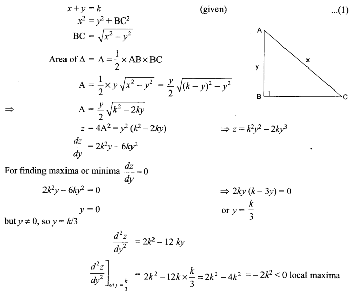 CBSE Sample Papers for Class 12 Maths Paper 7 S24