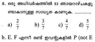 Plus One Maths Model Question Papers Paper 3Q24
