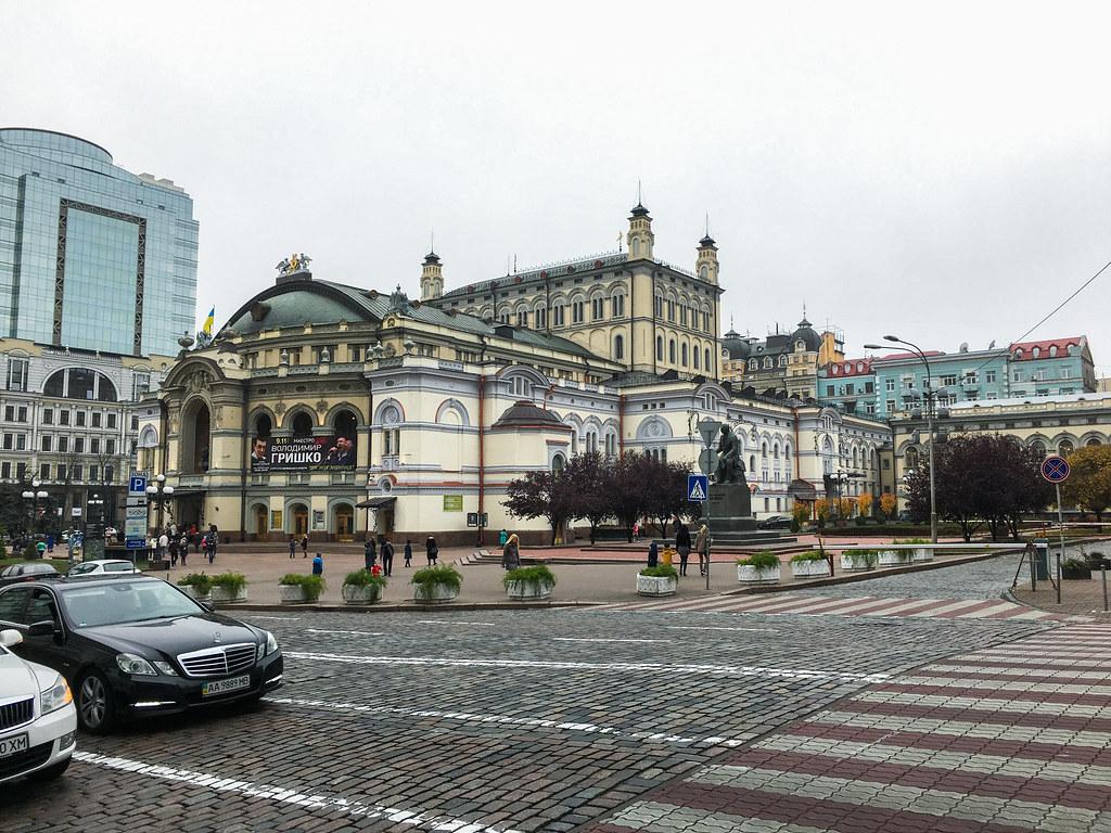opera Kiev
