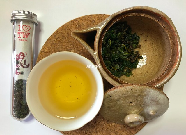 明山 お茶の色