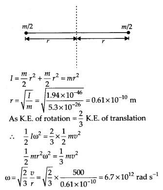 NCERT Solutions for Class 11 Physics Chapter 7 System of particles and Rotational Motion 22