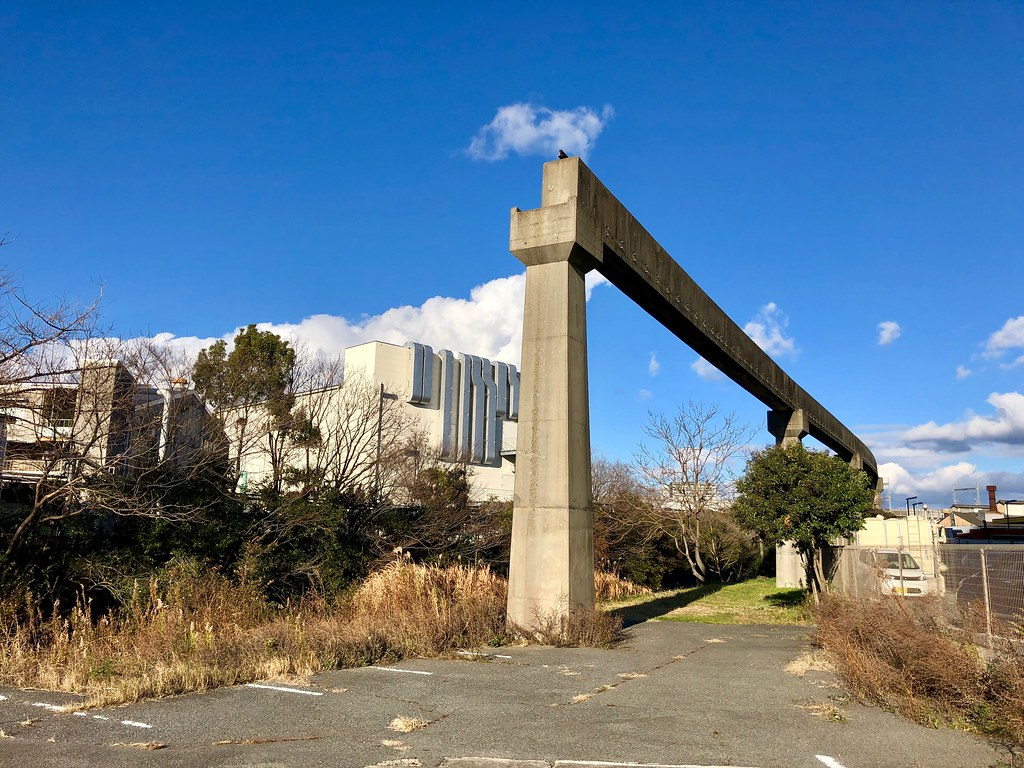 Himeji Monorail