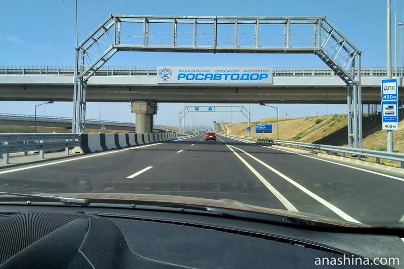 Въезд на Крымский мост