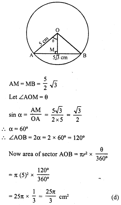 RD Sharma Class 10 Solutions Chapter 13 Areas Related to Circles MCQS -27aa