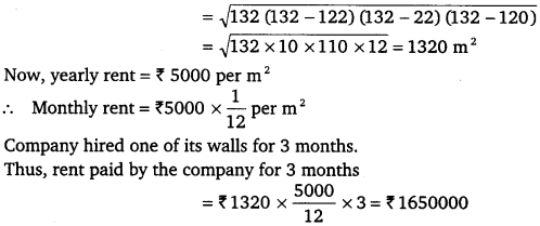 NCERT Solutions for Class 9 Maths Chapter 12 Heron's Formula 3