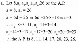 Plus One Maths Improvement Question Papers 2018A12