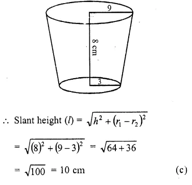 RD Sharma Class 10 Solutions Chapter 14 Surface Areas and Volumes MCQS 37