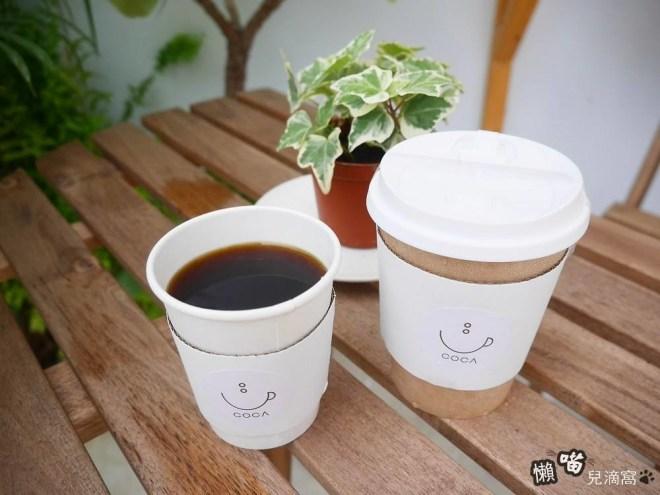 渴口手沖咖啡