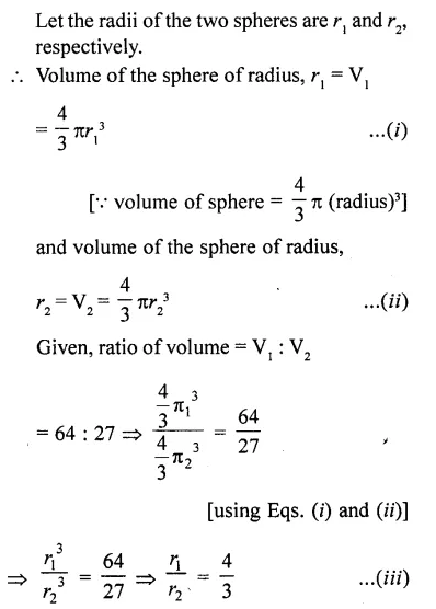 RD Sharma Class 10 Solutions Chapter 14 Surface Areas and Volumes MCQS 45