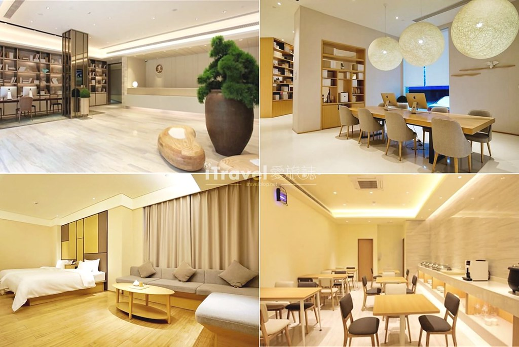 JI Hotel Shanghai Yu Garden 2