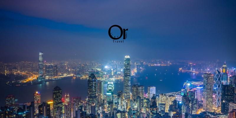 香港攝影景點 盧吉道眺望香港夜色,別於凌霄閣在太平山上的另一個夜景點,更不一樣的香港夜景視野