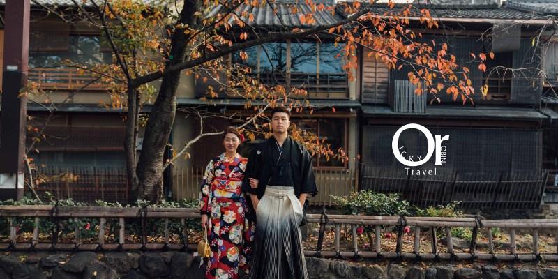 京都和服推薦|我們的日式婚紗選這家!情侶和服體驗、近清水寺京都美景!會中文的台灣店員-京都和服出租 京小町