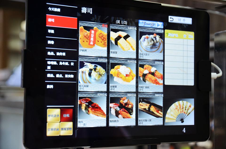 美國村迴轉壽司市場10.JPG