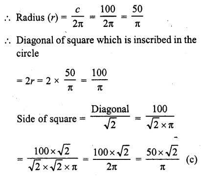 RD Sharma Class 10 Solutions Chapter 13 Areas Related to Circles MCQS -8a