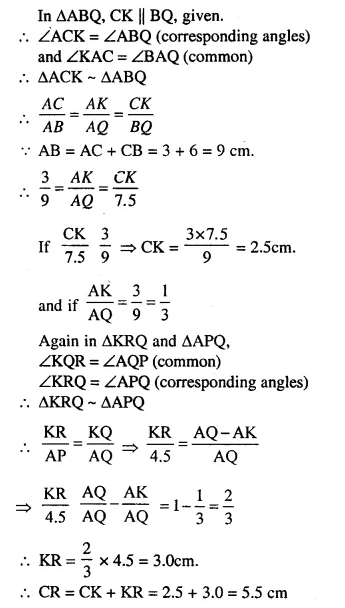 Selina Concise Mathematics Class 10 ICSE Solutions Chapterwise Revision Exercise 71A
