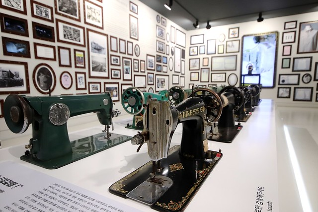 Ium Pium Sewing Museum